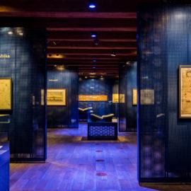 Cartografie en Curiosa in Scheepvaartmuseum Amsterdam