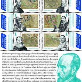 Kaarten op postzegels: De eerste atlassen